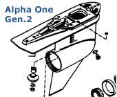 Alpha One Gen.2  (unten Gear)