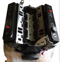 Marine Basis Motor GM 5.7L 350 CDI Vortec ab 1996, werkneu MD863661A2