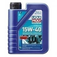 LIQUI MOLY 15W-40 Mehrbereich 4-Takt Marine Motoröl API SL, 1 Liter