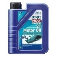 LIQUI MOLY 2-Takter TC-W3 Aussenborder Öl vollsynthetisch , 1 Liter